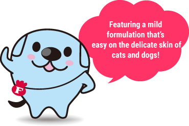 Featuring a mild formulation that's easy on the skin of delicate cats and dogs!