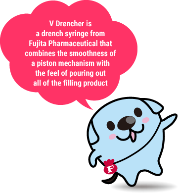 V Drencher is a drench syringe from Fujita Pharmaceutical that combines the smoothness of a piston mechanism with the feel of using up all of the product.
